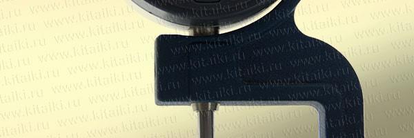 Замер диаметра китайских сетеполотен
