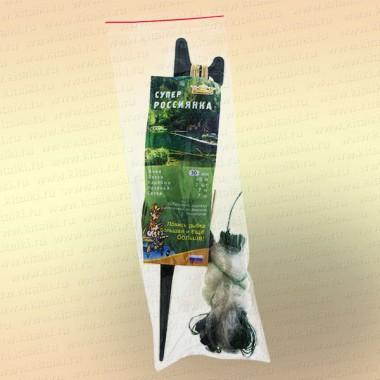 Снасть Дорожка рыболовная, оснащенная ячея 35 мм