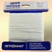 Шнур плетеный Стандарт, на карточке 1,2 мм, белый