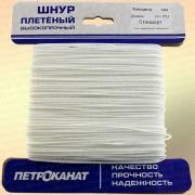 Шнур плетеный Стандарт, на карточке 3,1 мм, белый