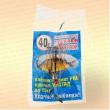 Карповый монтаж, универсальный, 40 гр