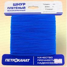 Шнур плетеный Стандарт, на карточке 1,2 мм, синий