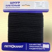 Шнур плетеный Стандарт, на карточке 2,5 мм, черный