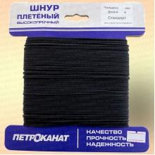 Шнур плетеный Стандарт, на карточке 1,2 мм, черный