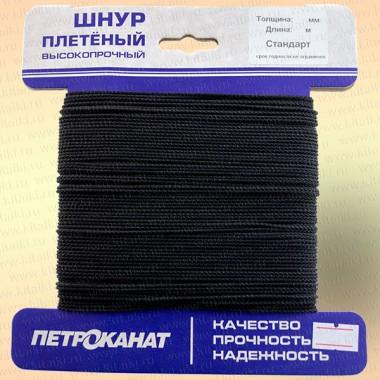 Шнур плетеный Стандарт, на карточке, 6,0 мм, черный