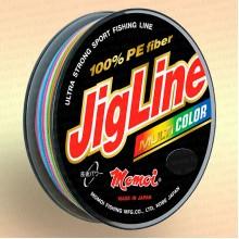 Плетенка JigLine Multicolor 100 м, 5 цветов по 10 м 0,10 мм тест 7 кг