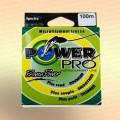 Леска плетеная, плетенка Power Pro, зеленая