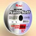 Леска рыболовная Hameleon Nano-Soft 100м