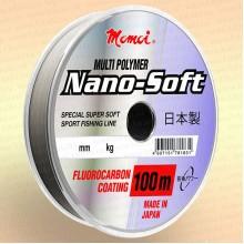 Леска Hameleon Nano-Soft 100 м 0,14 мм, 2,3 кг