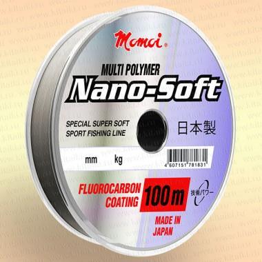 Леска Hameleon Nano-Soft 100 м 0,20 мм, 4,7 кг