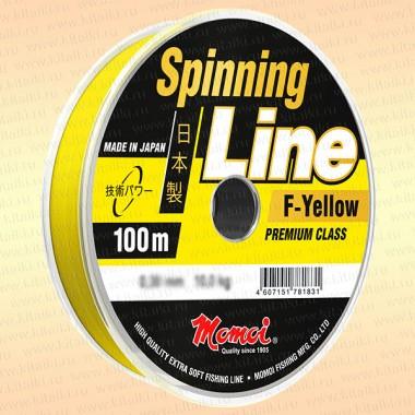 Леска для спиннинга Spinning Line, желтая, 100 м 0,35 мм тест 14,0 кг