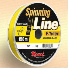 Леска для спиннинга Spinning Line, желтая, 150 м 0,11 мм тест 1,3 кг