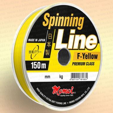Леска для спиннинга Spinning Line, желтая, 150 м 0,14 мм тест 2,3 кг