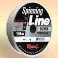 Леска рыболовная для спиннинга Spinning Line, серебряная, 100-150 м