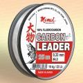 Леска поводковая Carbon Leader 25 м
