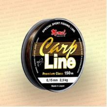 Леска рыболовная Carp Line, коричневая, 150 м 0,26 мм тест 7 кг
