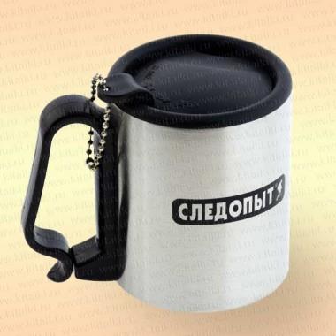 """Кружка изотермическая """"Следопыт"""" 220 мл"""