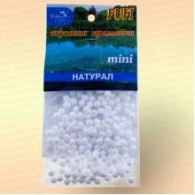 Пенопластовые шарики mini - Натурал