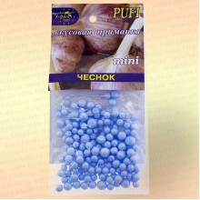 Пенопластовые шарики mini - Чеснок