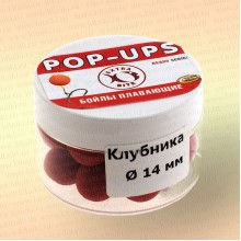 Бойлы плавающие pop-up ExtraBite 14 мм, Клубника