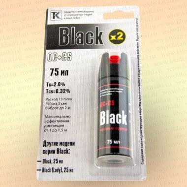 """Газовый баллончик """"Black"""", 75 мл"""