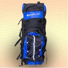 Рюкзак рыбака и туриста, темно-синий 90 л