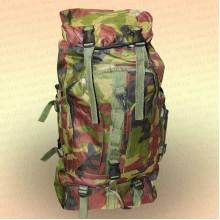 Рюкзак рыбака и туриста, камуфлированный 35 л