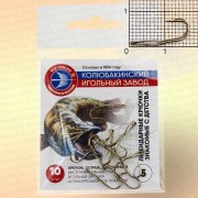 Крючок - прищепка для насадки, номер 5, толщина 0,6 мм, длина 16 мм, уп 10 шт
