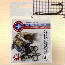 Крючок - прищепка для насадки, номер 6, толщина 0,6 мм, длина 18 мм, уп 10 шт