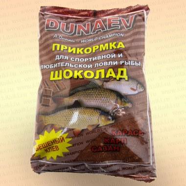 """Прикормка """"DUNAEV КЛАССИКА"""" 0,9 кг, Карп - Шоколад"""