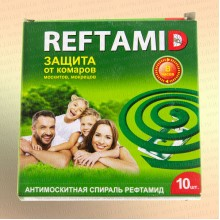 "Спирали антимоскитные ""Рефтамид"" (10 шт.)"