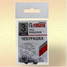 Грузило чебурашка разборный Fanatik 3,0 гр (уп 5 шт)