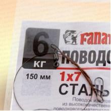 Поводок стальной FANATIK 1х7, 150 мм, 6 кг