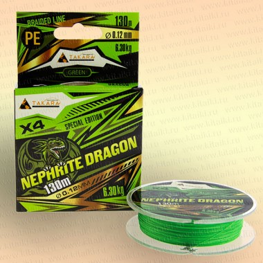 Плетёный шнур TAKARA Nephrite Dragon Green 130 м, 0,30 мм