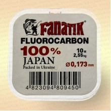 Флюорокарбон Fanatik 10 м, 0,173 мм, тест 2,55 кг fluorocarbon japan