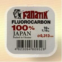 Флюорокарбон Fanatik 10 м, 0,313 мм, тест 7,10 кг fluorocarbon japan