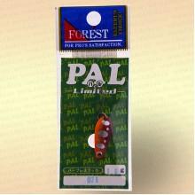 Форелевая блесна Forest PAL, 1,6 гр цвет 029