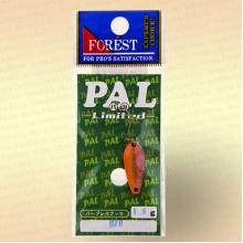 Форелевая блесна Forest PAL, 1,6 гр цвет 020