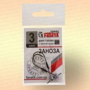 Джиг-головка Заноза  3 гр, крючок 2/0 (уп 2 шт)