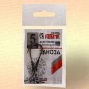 Джиг-головка Заноза  5 гр, крючок 5/0 (уп 2 шт)