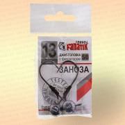 Джиг-головка Заноза 13 гр, крючок 5/0 (уп 2 шт)