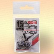 Джиг-головка Заноза 15 гр, крючок 5/0 (уп 2 шт)