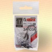 Джиг-головка Заноза 17 гр, крючок 5/0 (уп 2 шт)