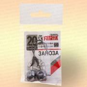Джиг-головка Заноза 20 гр, крючок 5/0 (уп 2 шт)