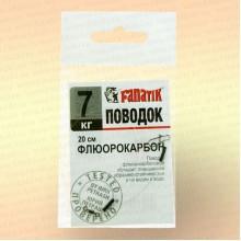 Поводок флюорокарбоновый Fanatik 20 см 7 кг