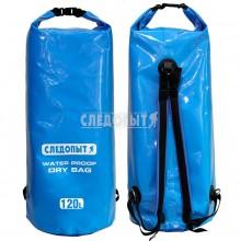 Гермомешок СЛЕДОПЫТ - Dry Bag, 120 литров