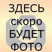 """Ведро складное """"Следопыт"""", 13 л"""