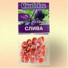 Мини бойлы, 6 х 10 мм аромат: слива