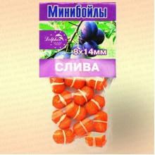 Мини бойлы, 8 х 14 мм аромат: слива