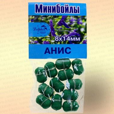 Мини бойлы, 8 х 14 мм аромат: анис